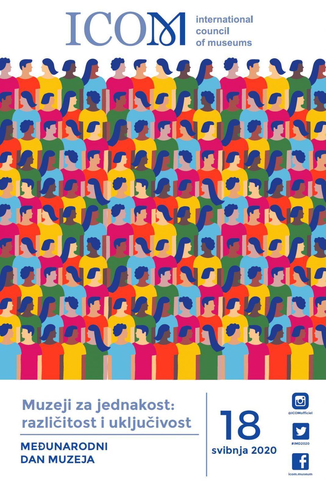 Međunarodni dan muzeja u Gradskom muzeju Sisak i Holandskoj kući