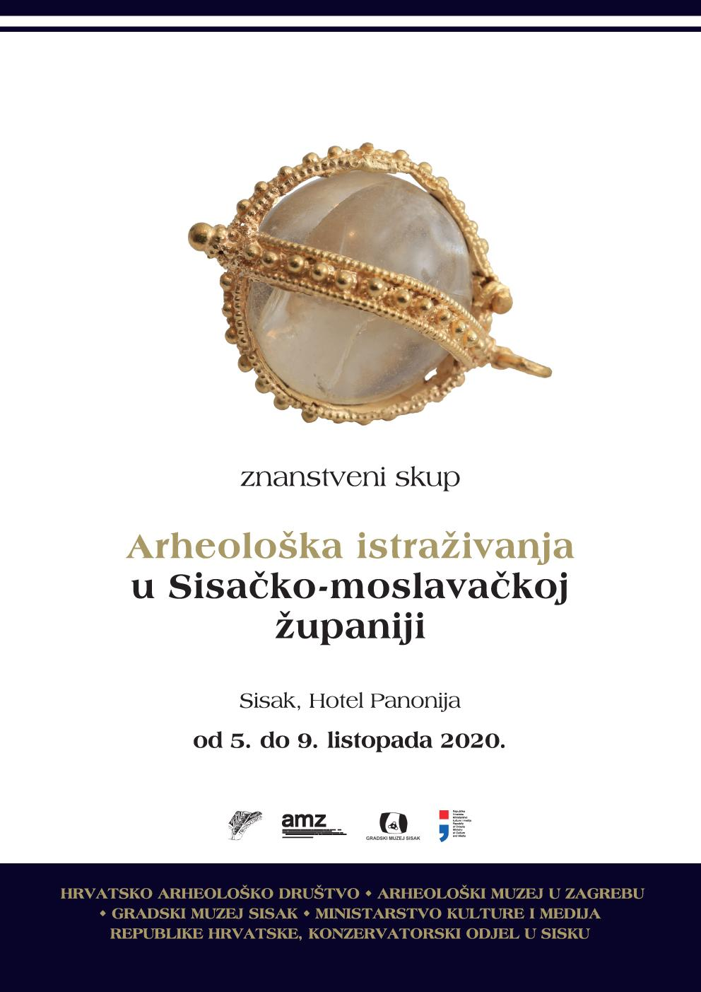"""Znanstveni skup """"Arheološka istraživanja u Sisačko-moslavačkoj županiji"""""""