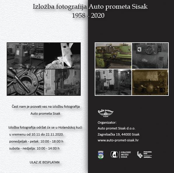 Izložba fotografija Auto prometa Sisak 1958. – 2020.