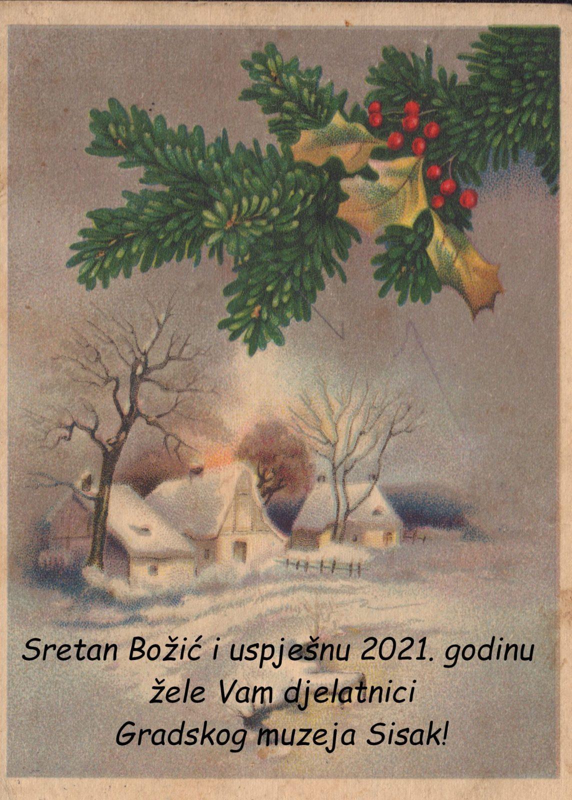 Sretan Božić i uspješna 2021. godina!