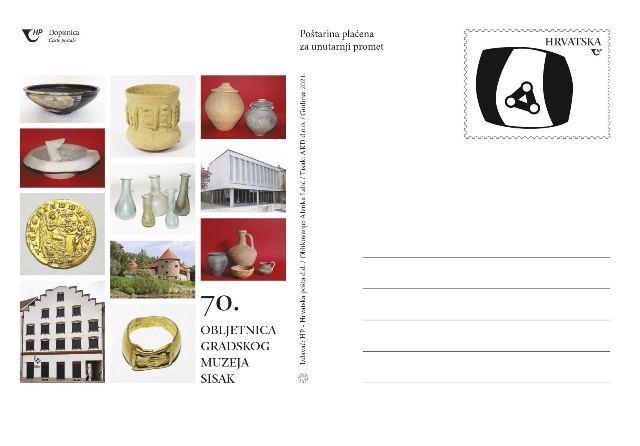 Hrvatska pošta priključuje se obilježavanju 70 godina djelovanja Gradskog muzeja Sisak