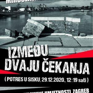 """Izložba """"Između dvaju čekanja"""" u Muzeju suvremene umjetnosti, Zagreb"""